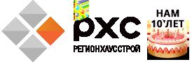 """ООО """"РегионХаусСтрой"""""""